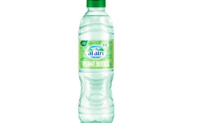 La bouteille d'origine végétaleAl Ain, première bouteille d'eau fabriquée à base de plantes du Moyen-Orient. (Crédit : Agthia Group)