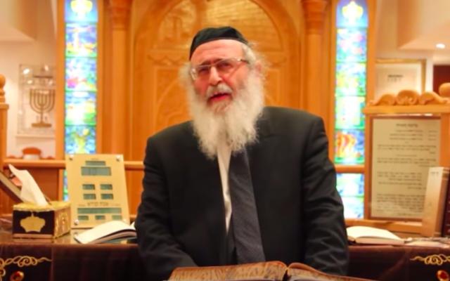 Le rabbin parisien Messod Hamou, en 2013. (Capture d'écran YouTube / ohrbinyamin)
