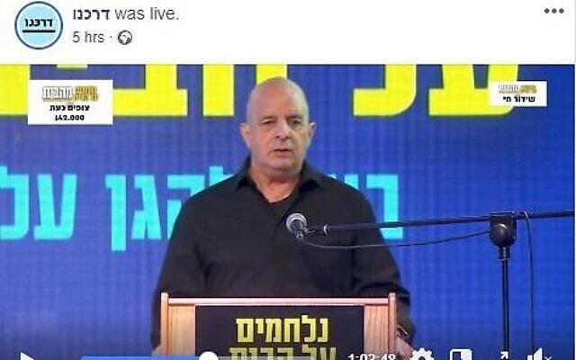Yuval Diskin lors de la manifestation en ligne contre le Premier ministre Benjamin Netanyahu, le 21 mars 2020 (Capture d'écran/Facebook)