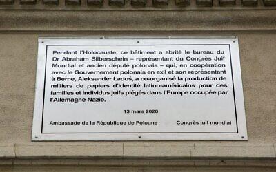 La plaque à la mémoire d'Abraham Silberschein, à Genève. (Crédit : LeonSaltiel / Twitter)