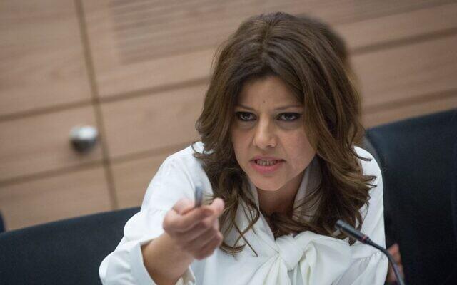 La députée Orly Levy-Abekasis lors d'une réunion d'une commission parlementaire de la Knesset, le 15 mars 2017. (Miriam Alster/Flash90)