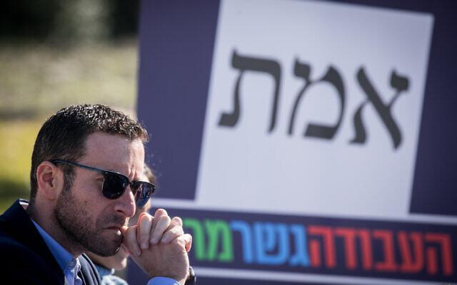 Le membre du parti Travailliste-Gesher Itzik Shmuli aux abords de la cour suprême de Jérusalem, le 20 janvier 2020 (Crédit : Olivier Fitoussi/Flash90)
