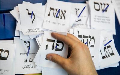 Les fonctionnaires comptent les derniers bulletins à la Knesset de Jérusalem, deux jours après les élections, le 4 mars 2020. (Crédit : Olivier Fitoussi / Flash90)