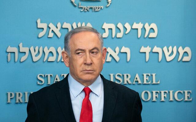 Le Premier ministre Benjamin Netanyahu tient une conférence de presse au Bureau du Premier ministre, le 12 mars 2020. (Crédit : Olivier Fitoussi/Flash90)
