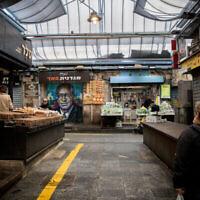 Le marché Mahane Yehuda à Jérusalem, le 22 mars 2020. (Yonatan Sindel / Flash90)