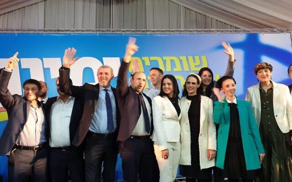Les députés de Yamina saluent leurs partisans à Kfar Maccabiah après la diffusion des sondages de sortie des urnes, le 2 mars 2020 (Crédit : Flash90)