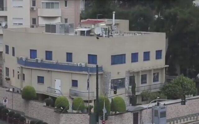 L'ambassade israélienne à Athènes. (Capture d'écran YouTube)