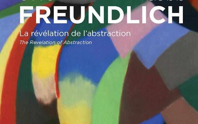 L'affiche de l'expositionOtto Freundlich, la révélation de l'abstraction, visible au musée de Montmartre, à Paris, jusqu'au 6 septembre 2020.