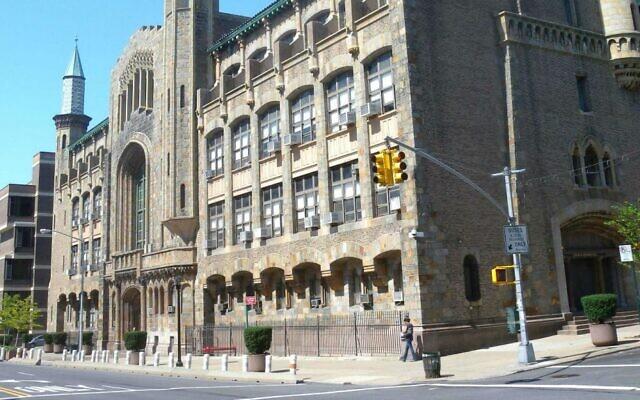 Yeshiva Université, New York. (Wikimedia Commons)