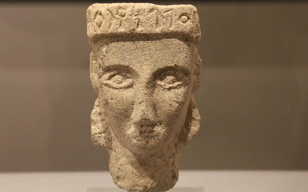 Une stèle funéraire datant du 2e ou 3e siècle avant notre ère, au Yémen, représente le défunt. (Shmuel Bar-Am)
