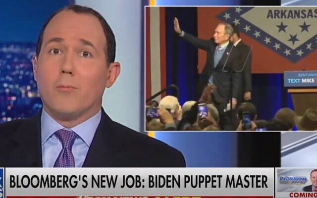 """L'animateur de Fox News, Raymond Arroyo, affirmant que Michael Bloomberg sera le """"marionnettiste"""" de Joe Biden, le 5 mars 2020 (Capture d'écran Fox News via The Daily Beast)"""