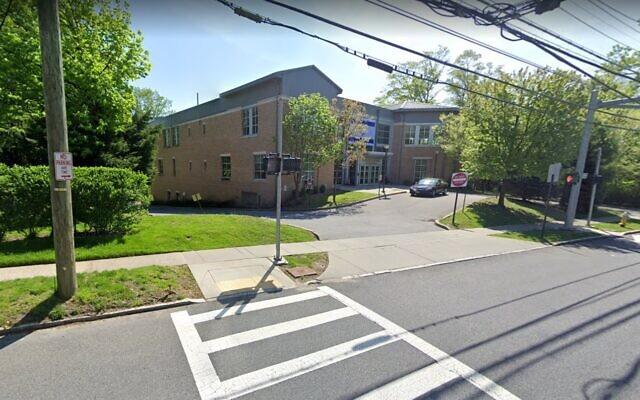 La synagogue Young Israël de New Rochelle dans le comté de Westchester de l'Etat de New York (Google Maps)