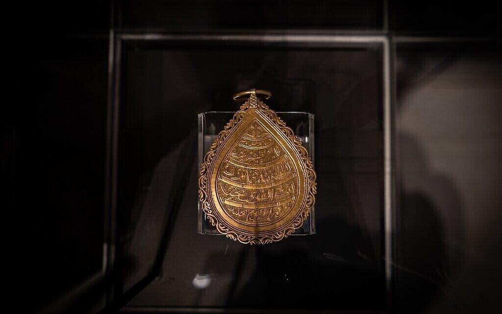 Une amulette  protégeant de la peste (Autorisation : Musée d'archéologie de Herne)
