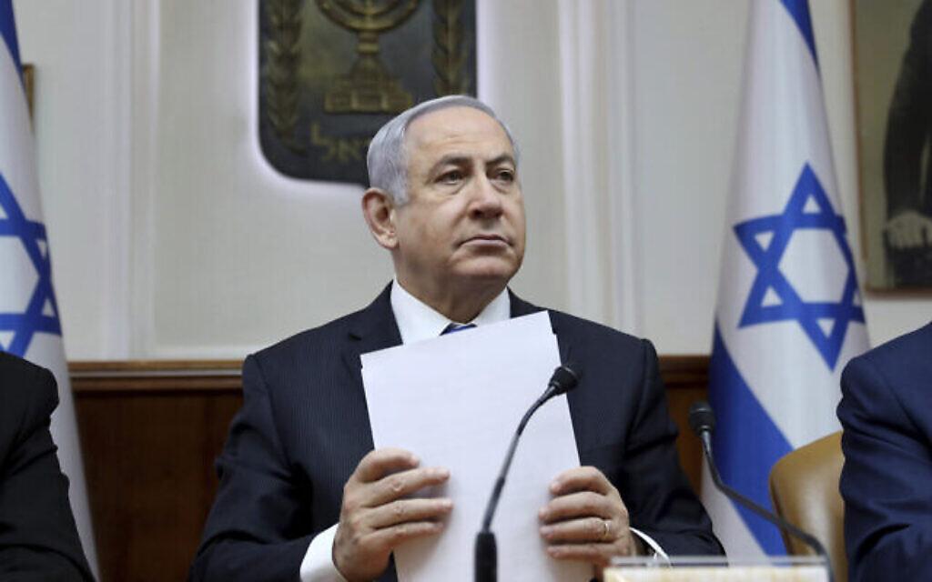 Le Premier ministre Benjamin Netanyahu préside la réunion hebdomadaire du cabinet à Jérusalem, le 16 février 2020. (Gali Tibbon/Pool via AP)