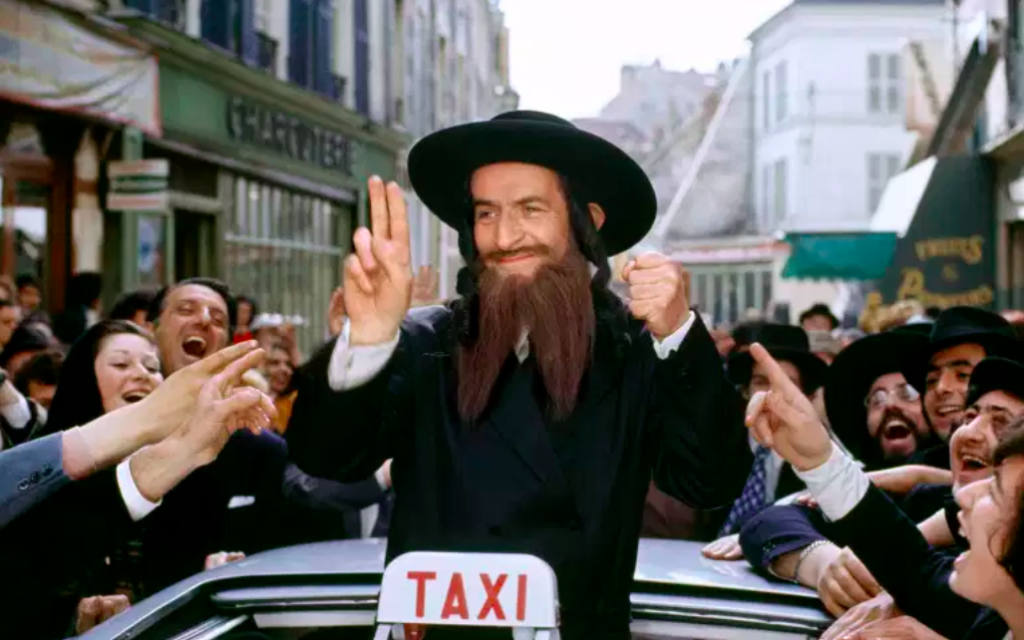 """Extrait du film """"Les aventures de Rabbi Jacob"""", sorti en 1973. (Crédit : PROD DB / FIMS POMEREU / DR)"""