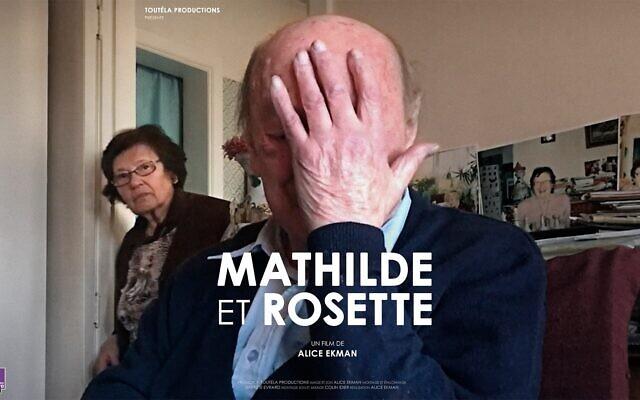 "Affiche du film ""Mathilde et Rosette"" d'Alice Ekman."