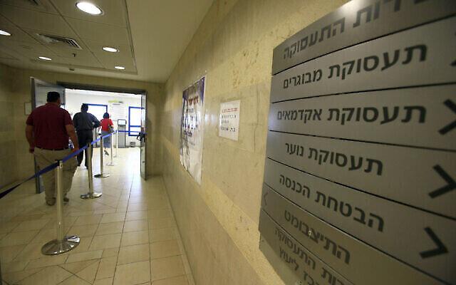 Des personnes attendent aux abords d'un bureau de chômage de Jérusalem (Crédit : Yossi Zamir/Flash90)