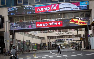 La rue Dizengoff, déserte, à Tel Aviv, le 30 mars 2020. (Crédit : Miriam Alster/Flash90)