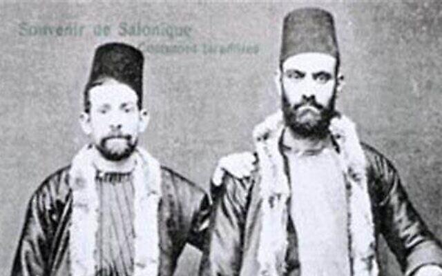 Des juifs de Salonique. Une ville épicentre de cette communauté judéo-musulmane. (Crédit : DR)