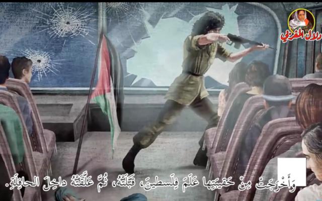 Un cours d'arabe à distance mis en ligne, le 28 février 2020, par un enseignant d'une école financée par l'Autorité palestinienne à Hébron, qui glorifie massacre de la route côtière perpétré en 1978. (Capture écran/YouTube)