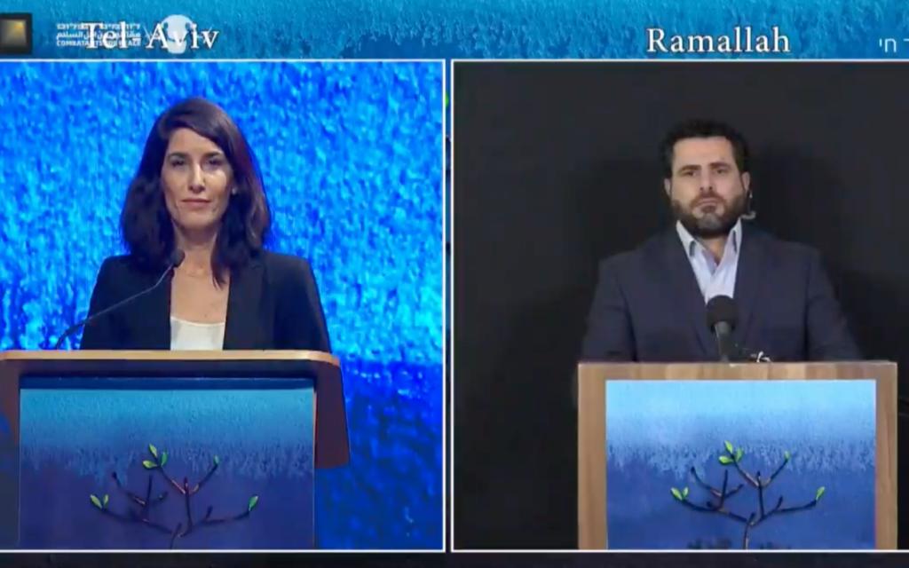 Les maîtres de cérémonies Maya Katz, à gauche, et Osama Iliwat lors de la  cérémonie de la Journée annuelle de commémoration israélo-palestinienne, le 27 avril 2020 (Crédit : Rami Ben Ari/Combatants for Peace)
