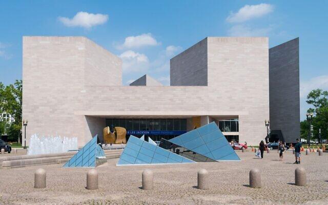 Le bâtiment est de la National Gallery of Art à Washington, DC, photographie depuis le bâtiment ouest. (Wikimedia Commons)