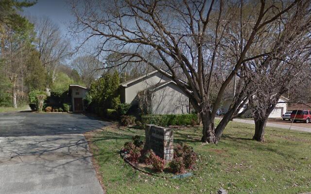 La synagogue Etz Chayim à Huntsville dans l'Alabama. (Capture d'écran : Google maps)