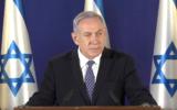 Le Premier ministre Benjamin Netanyahu informe les Israéliens sur la situation dans la lutte contre l'épidémie de coronavirus, le 1 avril 2020. (Capture d'écran de vidéo)