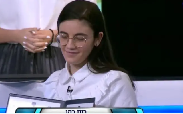 Ruth Cohen, la lauréate du Quiz international de la Bible, le 29 avril 2020. (Capture d'écran :  Onzième chaîne)