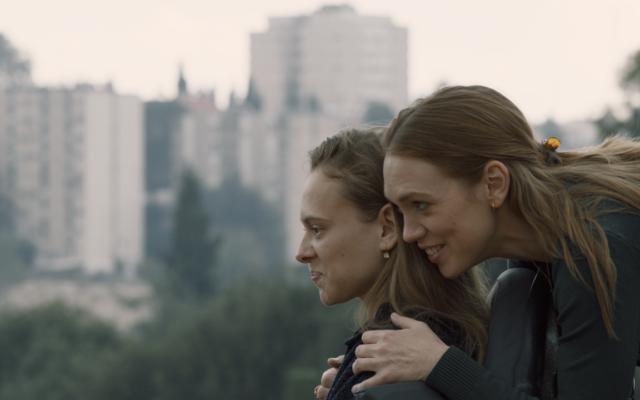 Asia (Alena Yiv) et sa fille Vika (Shira Haas) dans le film «Asia». (Crédit : Intramovies / Festival du film de Tribeca)