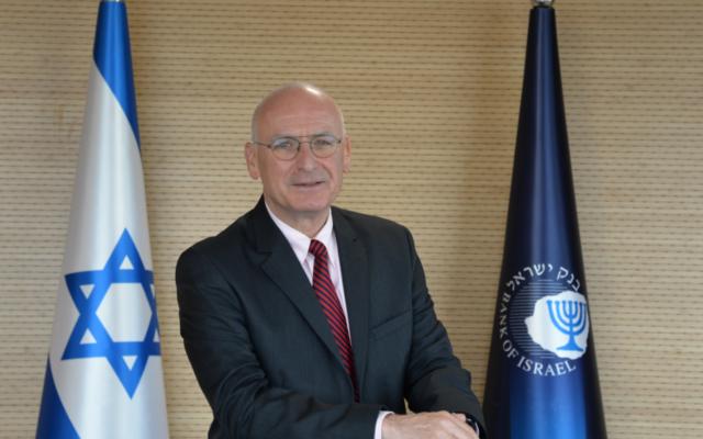 Yair Avidan prend ses fonctions en tant que Superviseur des banques à la Banque d'Israël, le 17 mai 2020. (Autorisation)