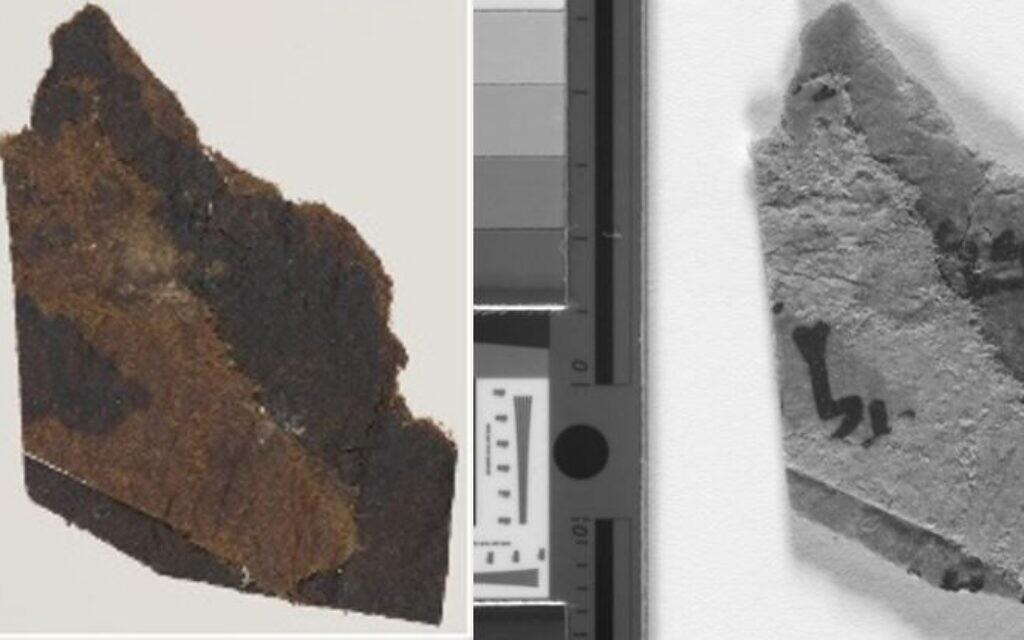 """A gauche : A l'oeil nu et à droite : Imagerie multispectrale. La lettre """"L"""" en hébreu est inscrite à gauche du fragment et le mot en hébreu """"Shabbat"""" est visible en haut à droite (Crédit : © Copyright Université de Manchester)"""