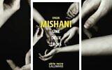 Le roman « Une, deux, trois » de Dror Mishani (Gallimard).
