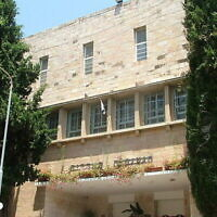 Le lycée hébreu de Jérusalem, août 2007. (CC BY-SA Neta/Wikipedia)