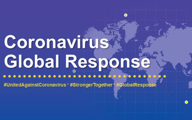 "Page Facebook de la conférence virtuelle ""Coronavirus Global Response"". (Capture d'écran Facebook)"