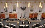 Une session du parlement autrichien à Vienne, en Autriche, le 10 janvier 2020 (Crédit : Ronald Zak/AP)