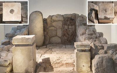 Une photo des deux autels trouvés à l'entrée d'un tombeau à Tel Arad, dans le sud d'Israël, au musée d'Israël de Jérusalem (Crédit : Musée d'Israël/Laura Lachman)