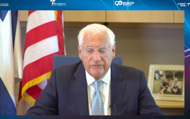 Capture d'écran d'une vidéo de l'ambassadeur américain en Israël David Friedman le 27 mai 2020 (Crédit : YouTube)