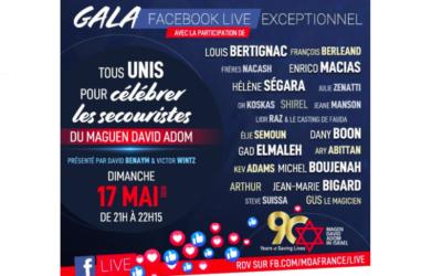L'affiche de l'évènement du 17 mai organisé par le Magen David Adom France.
