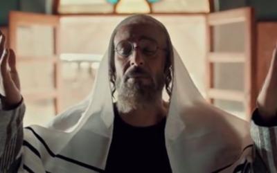 Capture d'écran de la série tv « Umm Haroun »