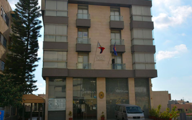 L'ambassade des Philippines à Beyrouth, au Liban. (Crédit : Facebook / Philippine Embassy in Lebanon)