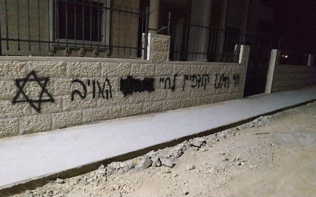 Des graffitis en hébreu sur les murs de plusieurs maisons du village de Baytin, au nord-est de Ramallah, le 13 mai 2020. (Crédit : Twitter)