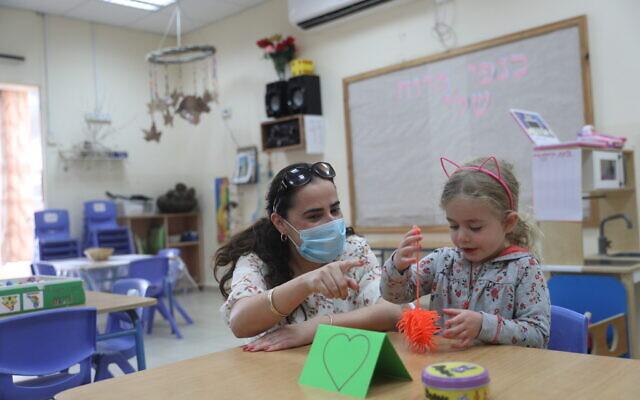 Les enfants retournent dans les maternelles de Jérusalem, ici dans celle de Gan Hayot, à Jérusalem, le 10 mai 2020 (Crédit : Yonatan Sindel/Flash90)