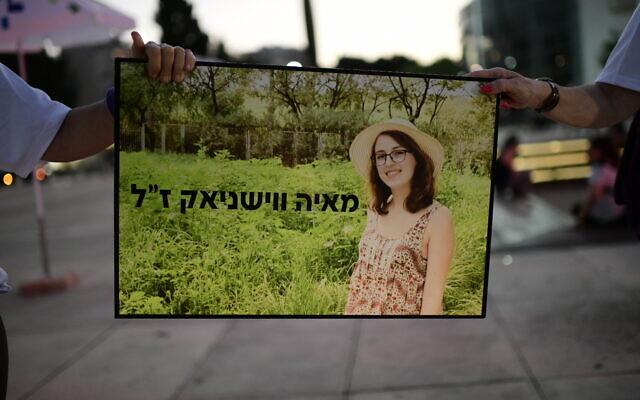 Des manifestants contre la violence envers les femmes montrent une photo de Maya Vishnyak, qui a été étranglée lors d'un acte de violence domestique, alors qu'ils participent à un rassemblement sur la place Habima à Tel Aviv, le 18 mai 2020. (Tomer Neuberg/Flash90)