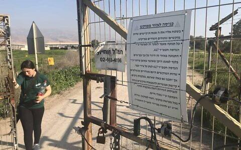 L'entrée de la réserve naturelle de Bitronot Nahal Tirza, gardée par une soldate israélienne (Crédit : Amir Ben-David/ Zman Yisrael)