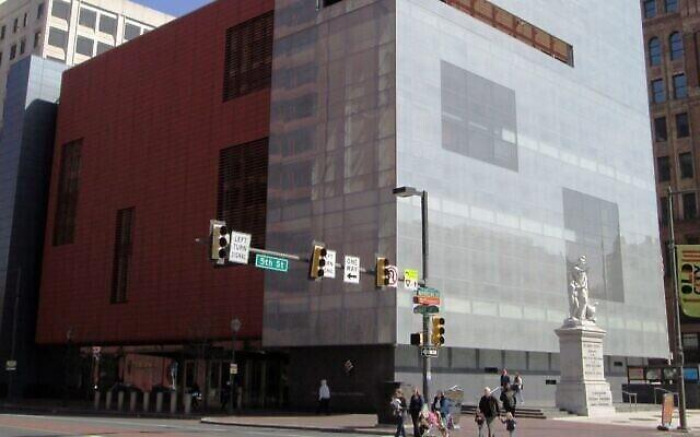 Le National Museum of American Jewish History de Philadelphie a vu ses revenus et sa fréquentation chuter au cours des dernières années.  (Crédit : Wikimedia Commons via JTA)
