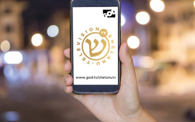 Shelanu TV a signé un contrat de sept ans avec HOT Cable, le plus grand réseau câblé d'Israël qui touche à la fois les Juifs et les Arabes. Elle présentera des programmes nouveaux et originaux des congrégations locales sur le terrain en Israël. De plus, des voix messianiques internationales partageront de puissants témoignages de la vie réelle des Israéliens qui ont appris à connaître Yeshoua en tant que Messie. (Capture d'écran)