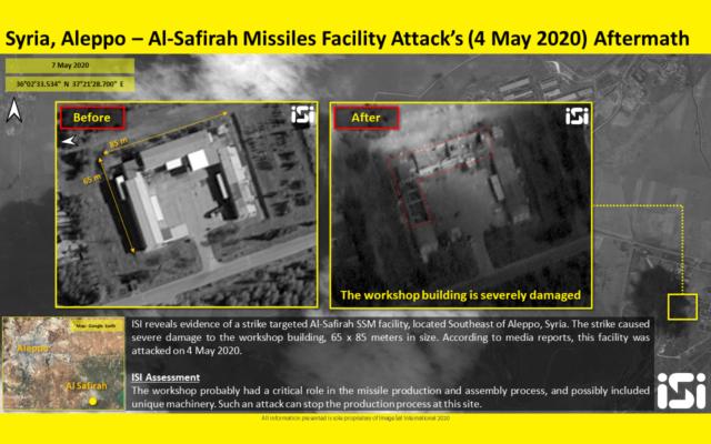 Des images satellites montrent les dégâts commis dans une usine de missiles aux abords d'Alep, sn Syrie, qui ont été attribués à des frappes israéliennes en date du 4 mai , des images diffusées le 7 mai 2020 (Crédit: ImageSat International)