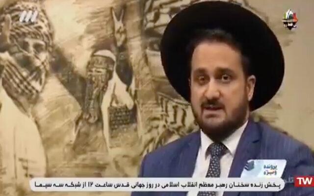 Le grand-rabbin iranien Yehuda Gerami lors d'un entretien avec une chaîne de télévision iranienne pour la journée al-Quds, le 22 mai 2020 (Capture d'écran : Twitter)