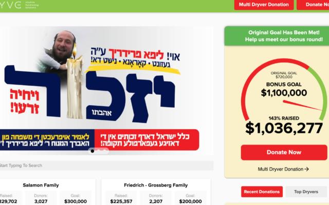 Une campagne de levée de fonds pour Lipa Friedrich, victime du COVID-10, sur le site internet Dryveup.com. a déjà permis de collecter plus d'1 million de dollars. (Capture d'écran : via JTA)